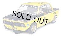 【再入荷】BMW 2002 GS Tuning No1 DRM 1972【ビーエムダブル2002 ジーエスチューニング】