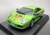 【再入荷】Lamborghini Murcielago Green No3【ランボルギーニムルシェラゴ緑色】