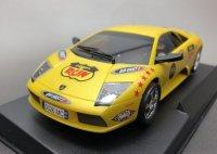【再入荷】Lamborghini Murcielago Gold No74【ランボルギーニムルシェラゴ金色】